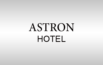 astron-hotel